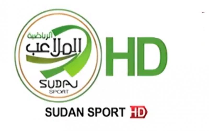هنا تردد قناة الملاعب السودانية HD 2021 على القمر الصناعي العرب سات والنايل سات