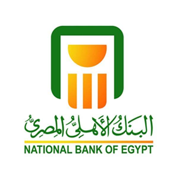 كيفية فتح حساب في البنك الأهلي المصري بخطوات وأهم مميزاته زيادة