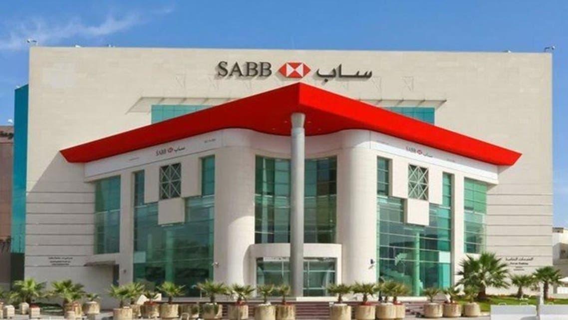 فتح حساب في بنك ساب السعودي زيادة