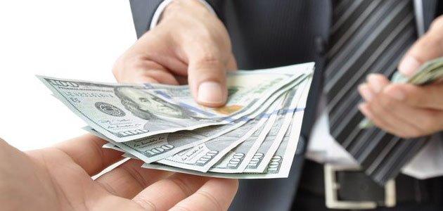 رؤية اخذ المال في المنام للمفسر ابن سيرين زيادة