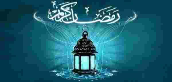 أدعية شهر رمضان مكتوبة مفاتيح الجنان