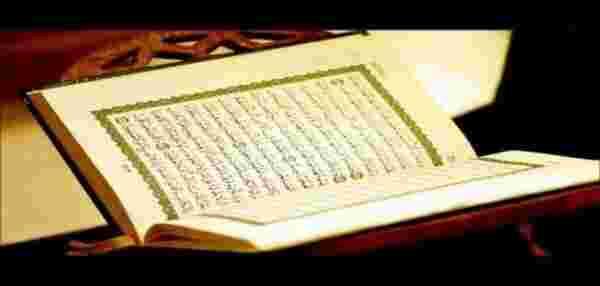 تفسير حلم حمل القرآن باليد للعزباء والمتزوجة والحامل زيادة