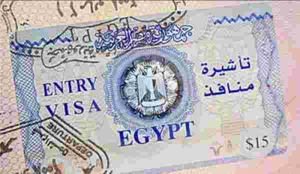 تأشيرة دخول مصر لليمنيين المقيمين بالسعودية والتسهيلات ...