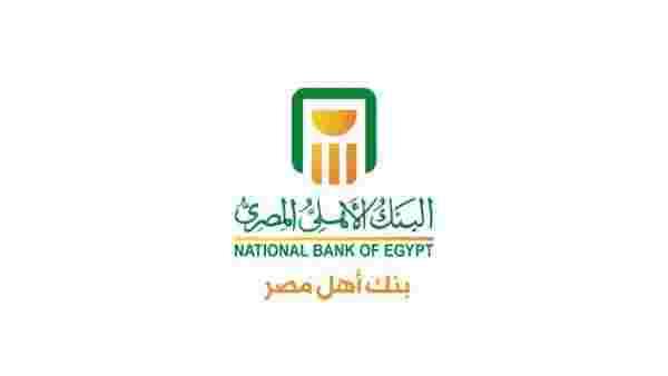 طريقة وشروط فتح حساب في البنك الأهلي المصري جاري وتوفير وبالدولار زيادة