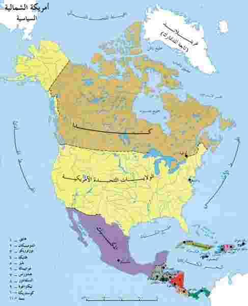 كم دولة في قارة أمريكا الشمالية وما هو الأصل في تسميتها زيادة