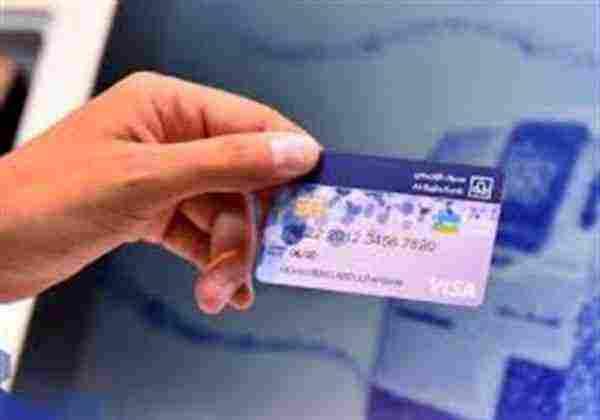 بطاقة المرابحة البلاتينية