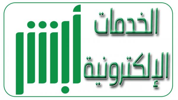 استعلام برقم الهوية وزارة الداخلية بالتفصيل زيادة