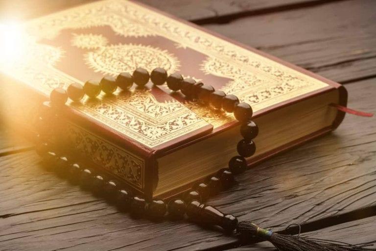 خواص القرآن الكريم واستخداماته الروحانية pdf