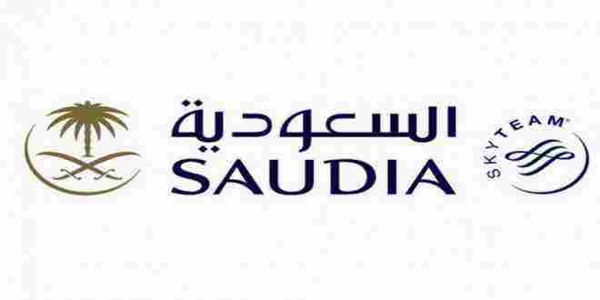رسوم تغيير الحجز بالخطوط السعودية وأهم خدمات الخطوط الجوية السعودية زيادة