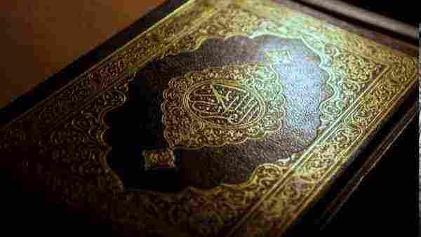 فوائد السور القرآنية في قضاء الحوائج