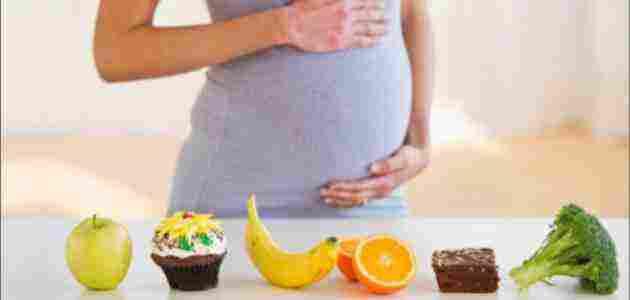 فيتامينات الشهر الرابع من الحمل والفحوصات الطبية اللازمة زيادة