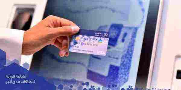 طريقة استخراج بطاقة صراف الراجحي زيادة