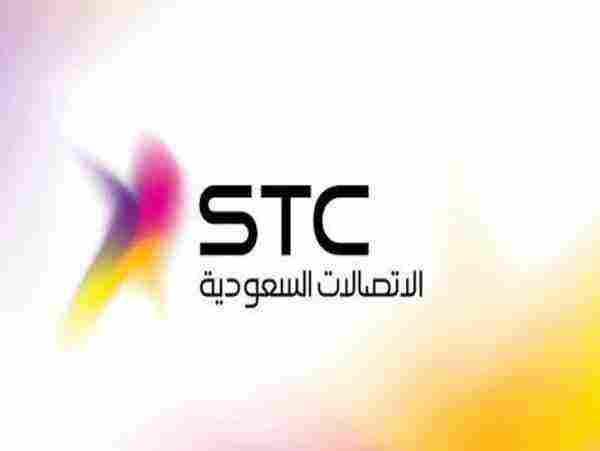 رقم خدمة عملاء Stc المجاني والدعم الفني بالاتصالات السعودية زيادة