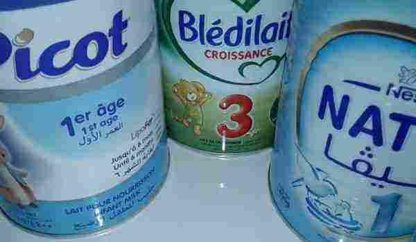 افضل انواع حليب الاطفال عالميا للرضع ولا يسبب غازات زيادة