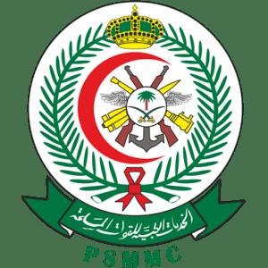 بوابه المريض الالكترونيه المستشفى العسكري وطريقة التسجيل فيها زيادة