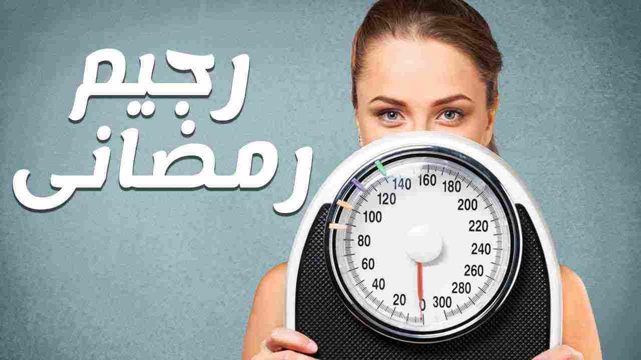 علق نفسها وزن خفيف رجيم للرجال في رمضان Kogglyatravel Com