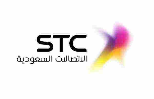 الرقم المجاني للتحدث مع خدمة العملاء Stc زيادة
