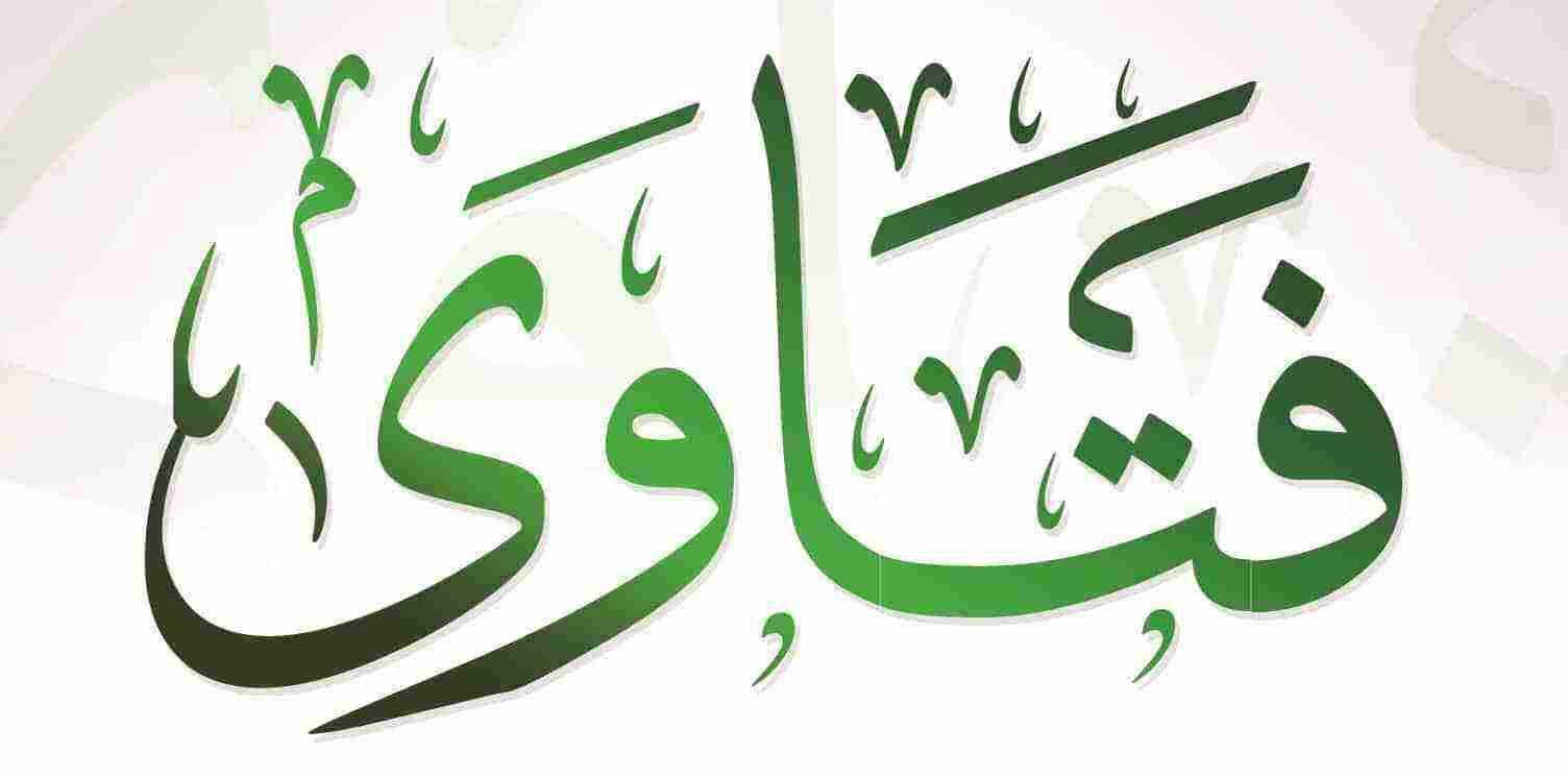 الاغتسال من الجنابة في رمضان وطريقة الإغتسال وهل يجوز الصيام قبل الاغتسال