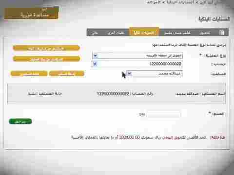 انفجار بشكل مستقل تريد بنك الرياض محفظة تداول Ffigh Org