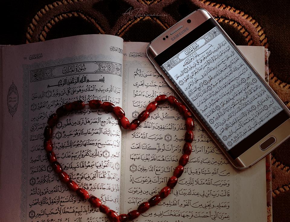 قراءة القران للحائض في رمضان وحكم قراءة القرآن للحائض من الجوال