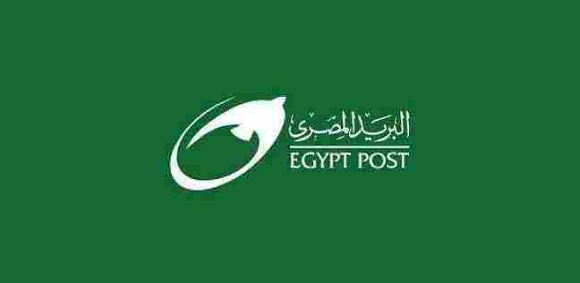 ما هو الرمز البريدى لمصر Postal Code Zip Code زيادة