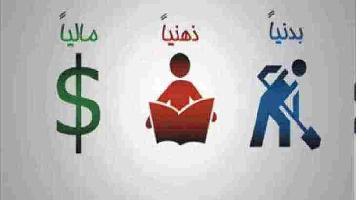 شرح درس العمل التطوعي في اللغة العربية للصف الثامن الفصل الاول