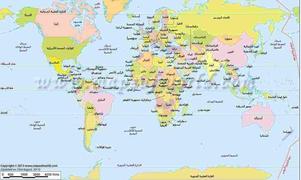 نقل ملكية نشر التسول خريطة كوبا بالعربي Dsvdedommel Com
