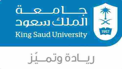 حساب النسبة الموزونة لجامعة الملك سعود ودرجة اختبار القدرات ومتى يتم إعلان المقبولين زيادة