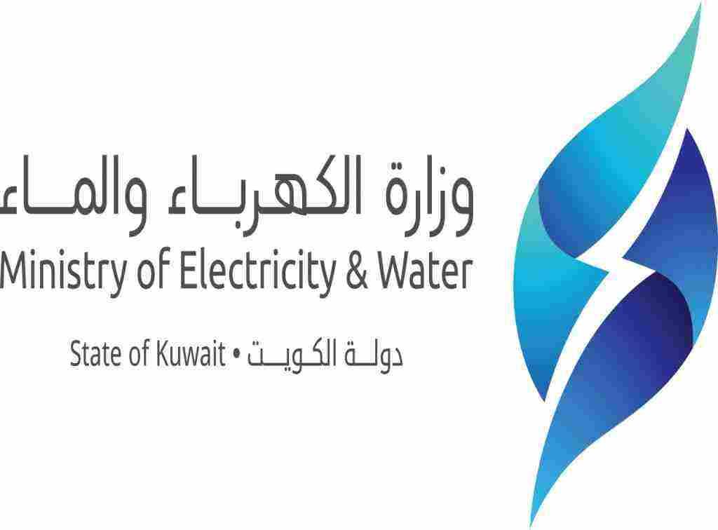 دفع فواتير الكهرباء الكويت وما هي طرق الاستعلام عن الفاتورة زيادة