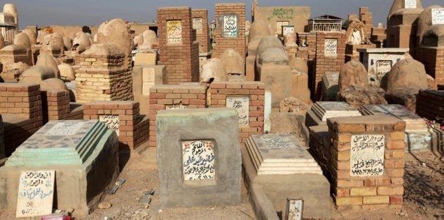 تفسير حلم المقابر للعزباء والمتزوجة والمطلقة والحامل والشاب والرجل زيادة