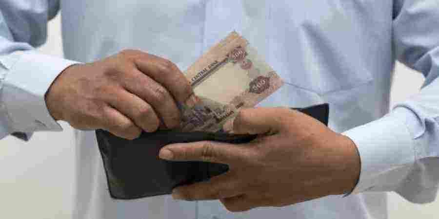 تمويل شخصي بدون كفيل للقطاع الخاص والأوراق المطلوبة للحصول عليه