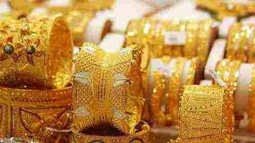 شراء الذهب في الحلم للمتزوجة والمطلقة والحامل أو لشخص أخر زيادة