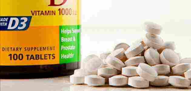 هل حبوب فيتامين د يسمن ومصادره وأعراض نقصه زيادة