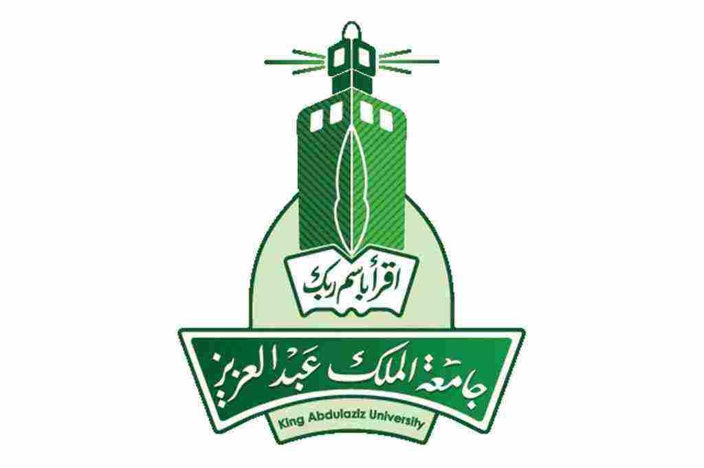 جامعة الملك عبدالعزيز برنامج بلاك بورد