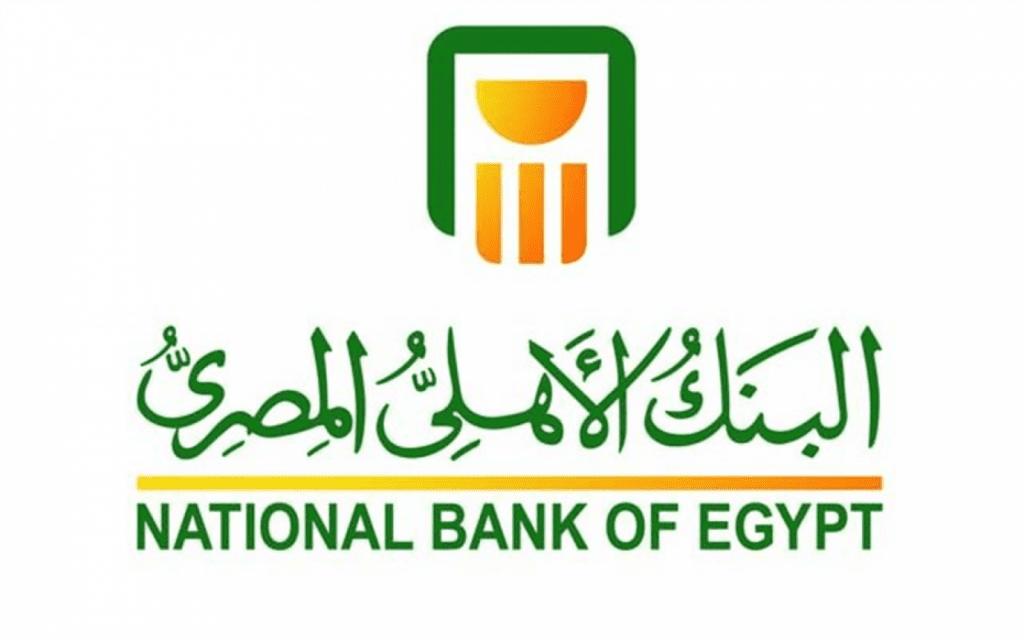 شعار البنك الاهلي السعودي Png