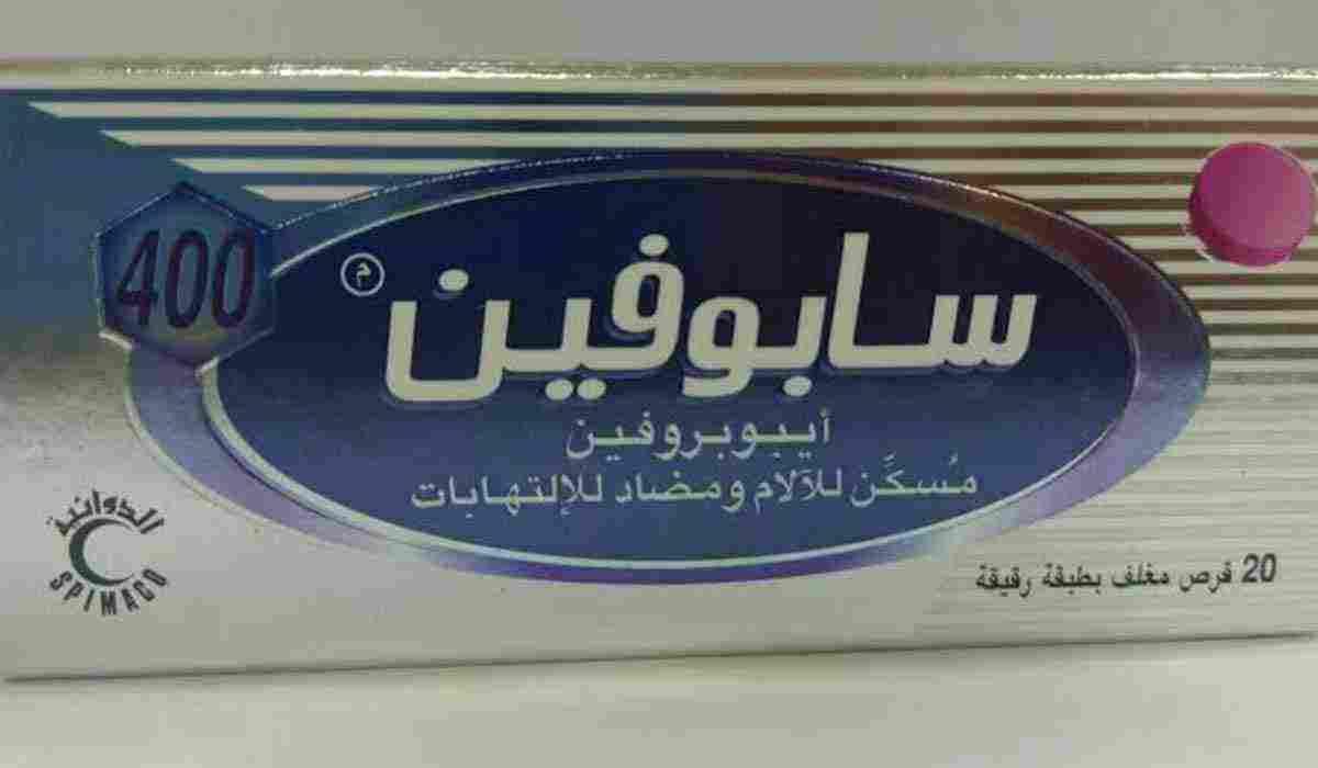 بيت الطب مسكن اسنان أقوي الأدوية المسكنة لألم الاسنان الشديد