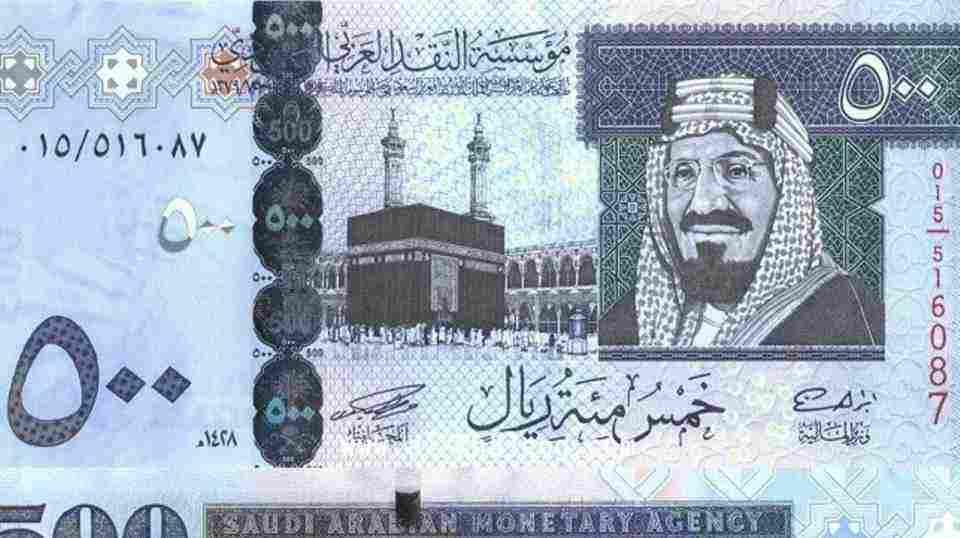 كم دولة عربية عملتها الريال زيادة
