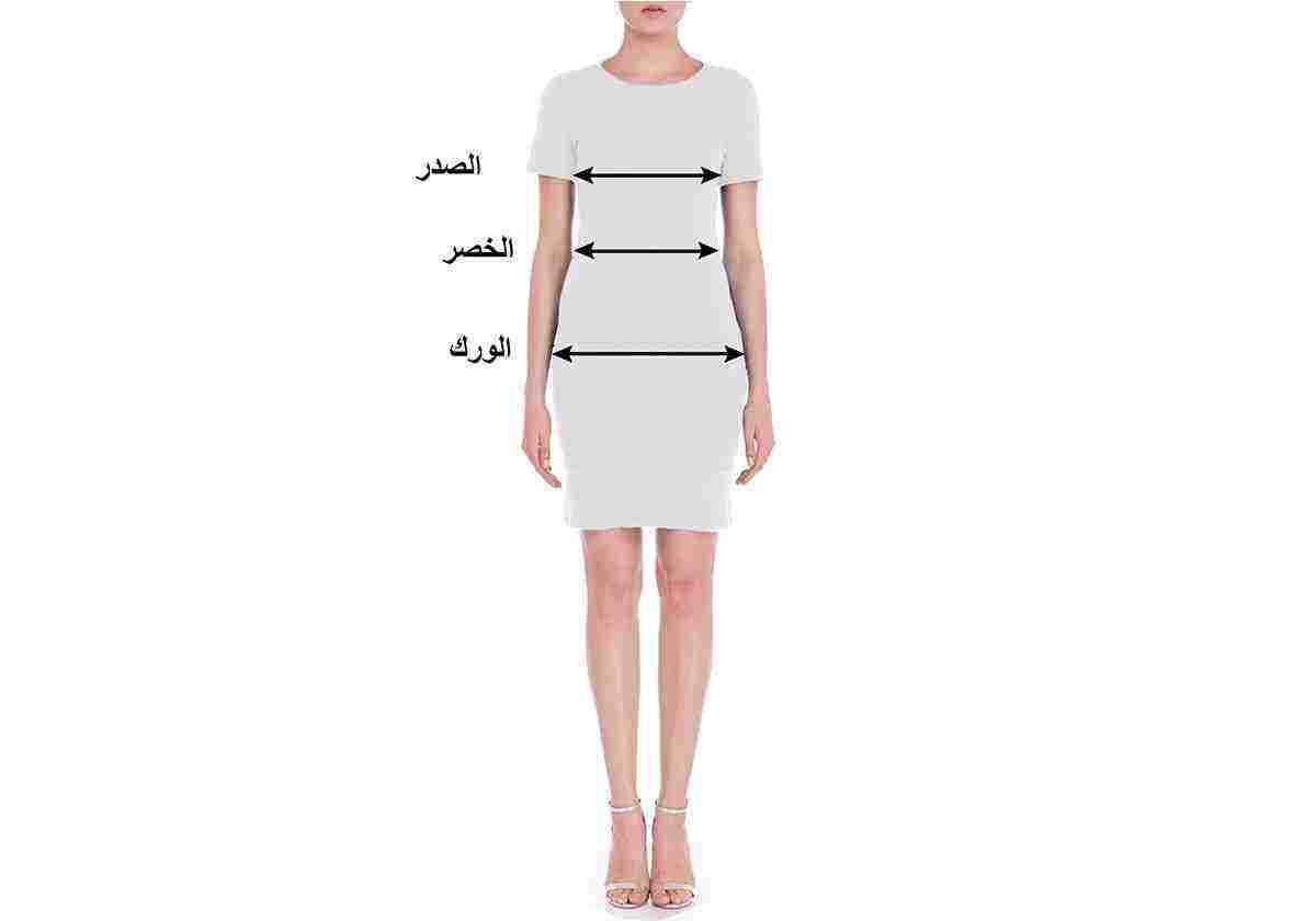 مقاسات الجسم المثالي للمرأة وما الوزن المثالي زيادة