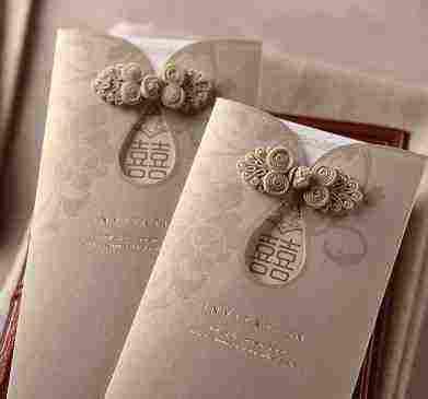 جاهزة للكتابة عليها بطاقة دعوة زواج جاهزة فارغة للرجال