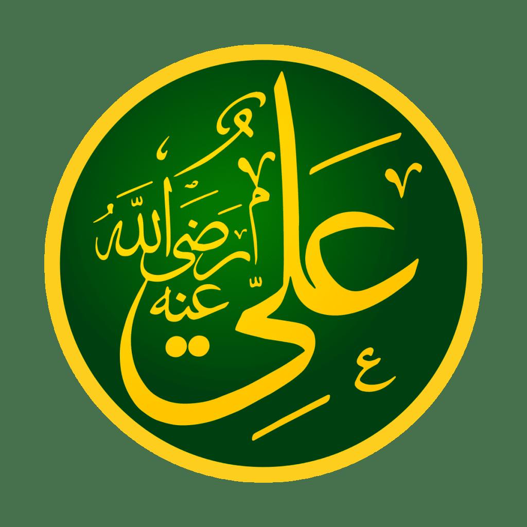 أول فدائي في الاسلام رضي الله عنه وحياته وزوجاته وشجاعته زيادة