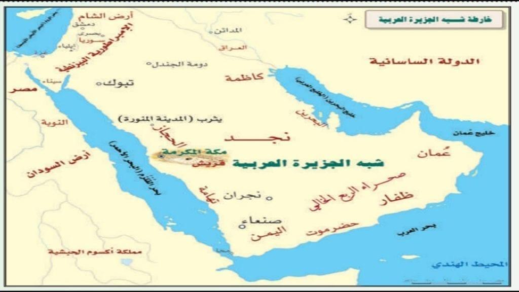 خريطة الجزيرة العربية قديما