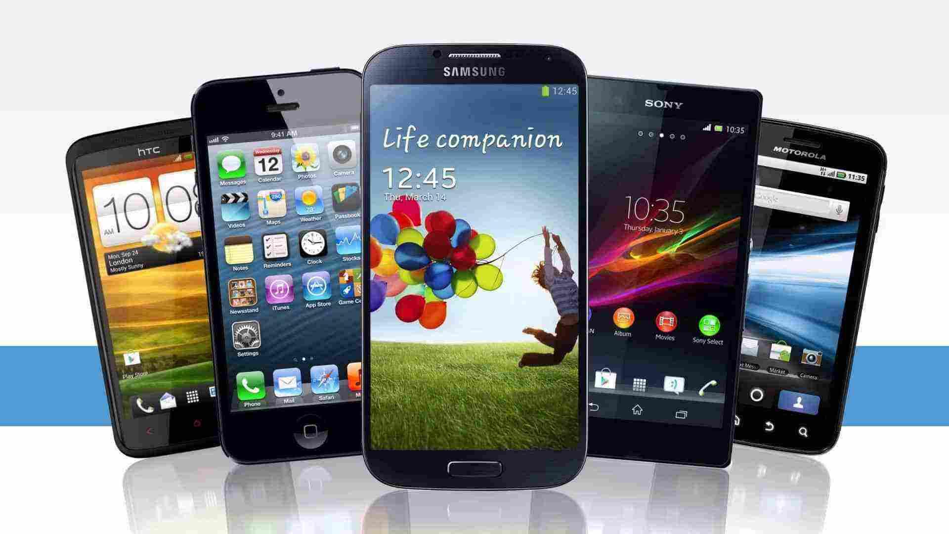 بحث عن الهاتف المحمول وكيفية إستخدامه زيادة