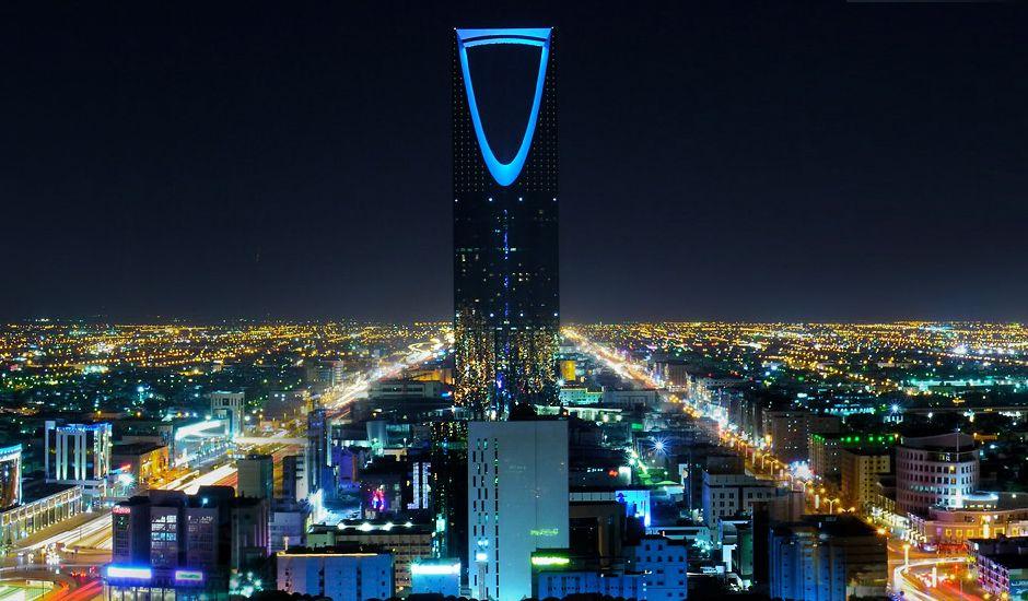 برج المملكة في الرياض