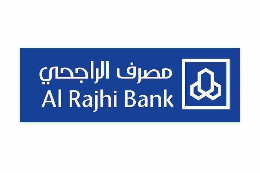 معنى شعار بنك الراجحي