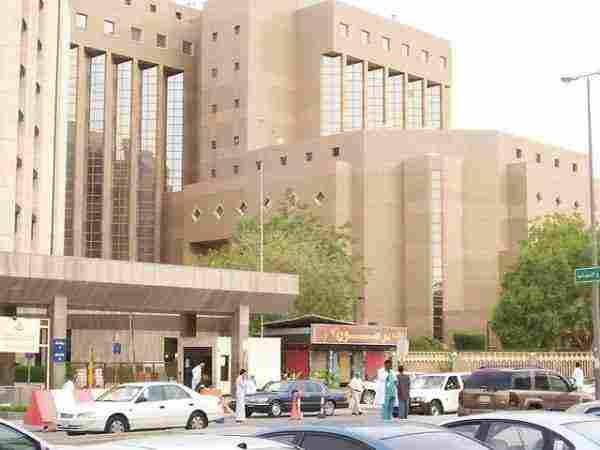 رقم مستشفى العسكري بالرياض وطرق التواصل زيادة