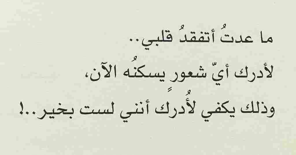 حزين شعر شعبي عراقي عتاب Musiqaa Blog 14