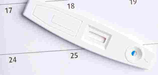 طريقة حساب الحمل من اخر دورة بعدة طرق زيادة