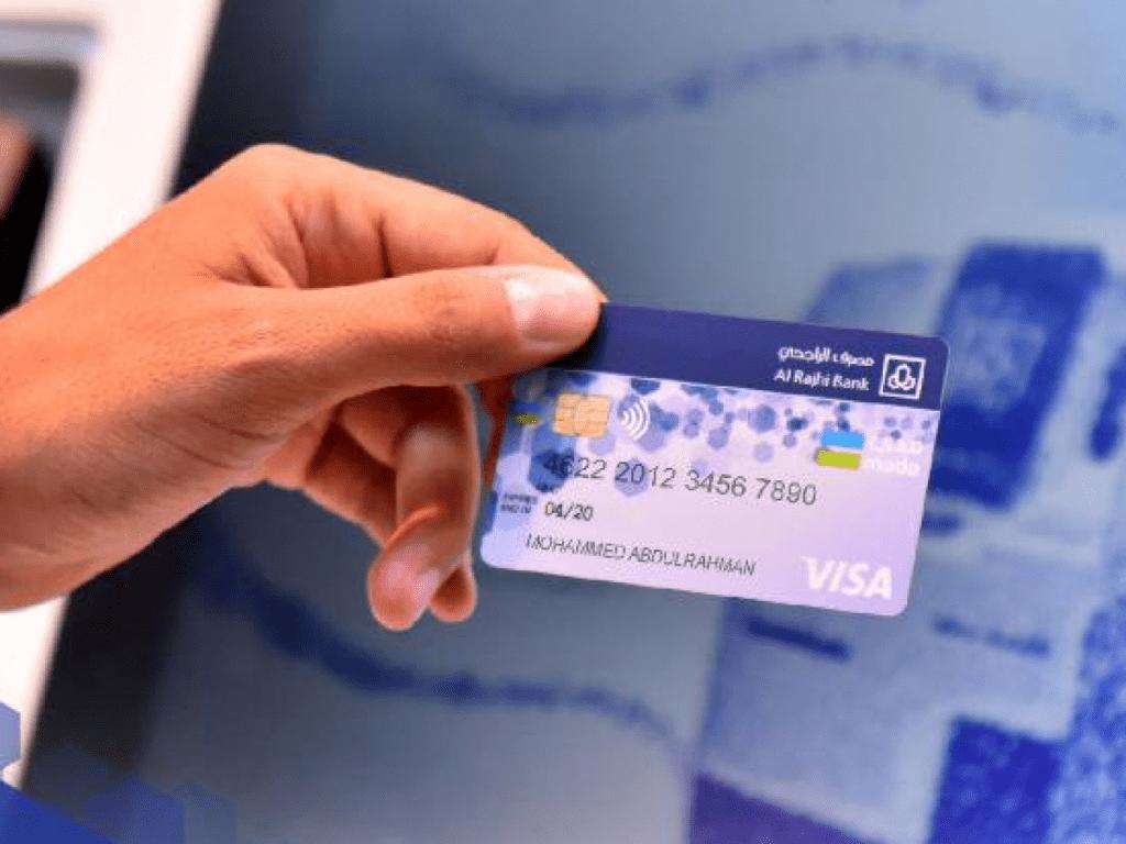 طلب بطاقة صراف الراجحي وخطوات تجديد بطاقة الصراف لبنك الراجحى زيادة