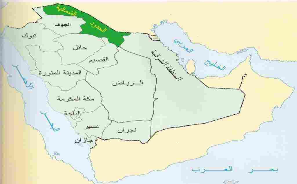 عدد محافظات السعودية والأهمية الاقتصادية لمحافظات المملكة العربية السعودية زيادة