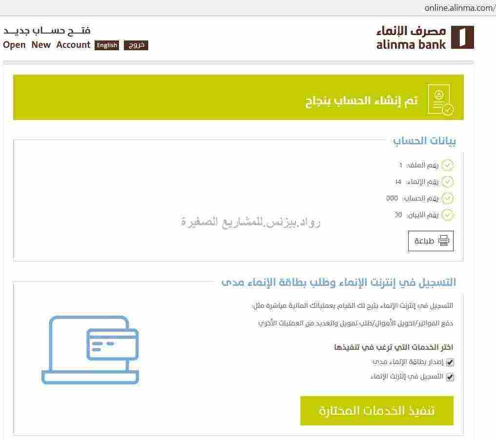 انفصال موقع حبيبات مضغوطة بطاقة رواتب العمالة المنزلية الانماء Dsvdedommel Com